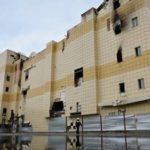 Два фигуранта дела о пожаре в «Зимней вишне» обжаловали арест