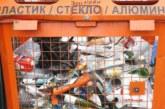 Операторы по сбору отходов в Москве построят шесть перерабатывающих заводов