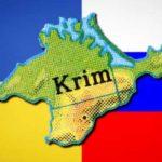 Киев назначил дату, когда объявит России: Крым не ваш