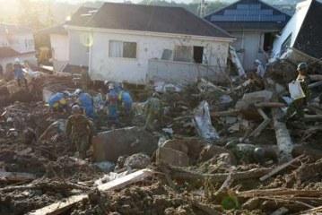 ООН предложила Японии помощь после наводнения