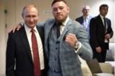 Боец Макгрегор встретился с Путиным во время финала ЧМ