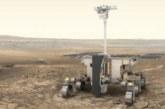 Роверу, который займется поиском жизни на Марсе, нужно придумать имя