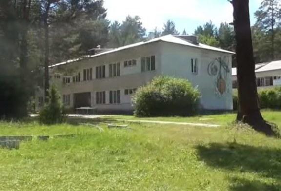 «Отрезать деталь»: красноярцы потребовали расправы над изнасиловавшим воспитанницу лагеря вожатым