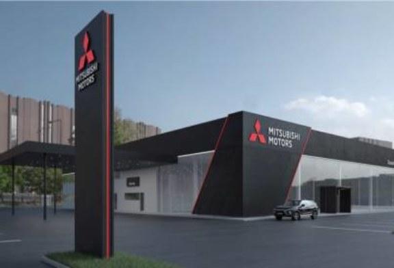 Mitsubishi Motors меняет глобальный дизайн