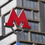 Московское метро продлит время работы в день матча Россия-Хорватия