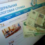 Над жителями богатых регионов поставят «налоговые» опыты: кто пострадает