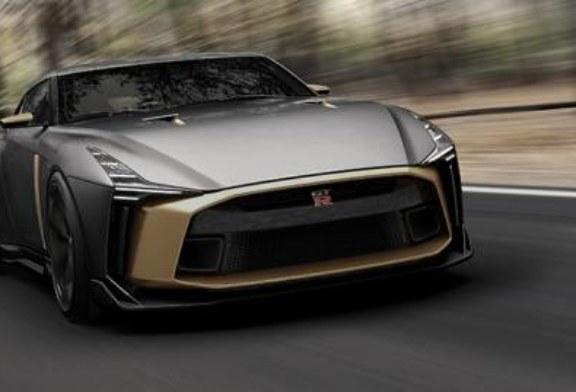 Ультрасуперкар Nissan GT-R50 отправился в мировое турне