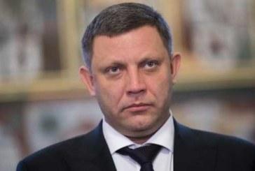 В ДНР сообщили подробности гибели Захарченко