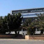 ВВС арабской коалиции нанесли удары по аэропорту столицы Йемена