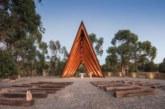 Мечеть без минарета, бамбуковый сталактит и другие претенденты на всемирную архитектурную премию