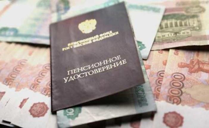Путин обосновал срочность изменений в пенсионном законодательстве