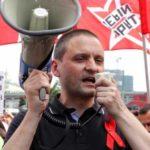 Аресты начались: Власть до дрожи напугана «пенсионным» протестом
