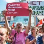 Пенсионная реформа: Кремль защитил тех, кто с жиру бесится