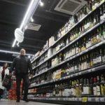 Ученые рассказали о возможности алкоголя защищать от слабоумия