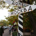 Запад «переиграл» Кремль в Донбассе