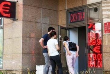 Тайная бухгалтерия Кремля: Обвалить рубль дважды