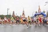 Москвичей попросили аккуратней парковаться: какие улицы перекроют из-за марафона