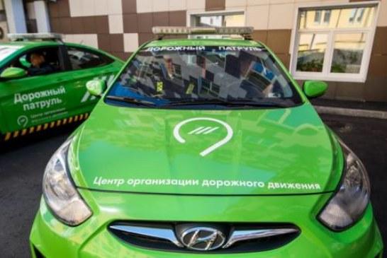 В Москве поймали мошенников, помогающих водителям за деньги