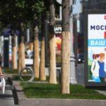 Кандидаты в мэры Москвы: Кто эти люди и что они предлагают