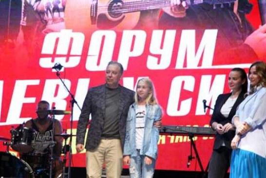 Московская молодежь переходит на левый фронт