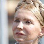 Тимошенко призвала уволить кабмин за повышение цен на газ