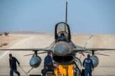 Воздушный бой с Израилем: F-15 и F-16 задавят русских массой