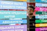 «РоссТур» временно прекращает туроператорскую деятельность
