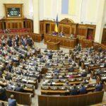 Комитет рады одобрил штрафы для украинских СМИ за отрицание «российской агрессии»