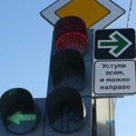 В Москве появились перекрестки с американской системой