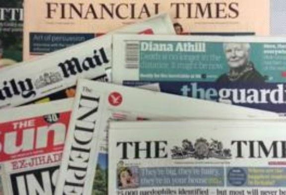 Пресса Британии: Форин-офис обвинил ГРУ в кибератаках