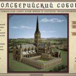 3D-модель Солсберийского собора