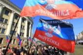 Москва всеже не отдаст Донбасс бандеровской Украине