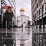 Синоптики пообещали москвичам дождь и ветер