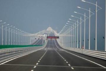 В Китае построили самый длинный автомобильный мост