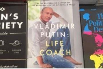 «Насколько вы Путин?» В Британии вышла сатирическая книга лайфхаков от российского президента