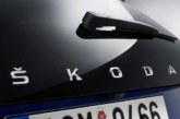 По прозвищу Scala: мы узнали имя новой компактной модели Skoda
