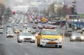 В понедельник москвичей ожидает прохладная погода без осадков