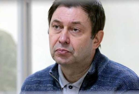 ОБСЕ потребовала от Украины освободить Вышинского