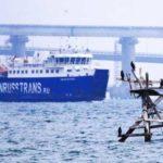 Керченская провокация: Сможетли Европа отрезать Россию от своих портов