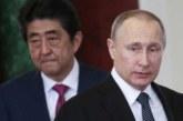 Курилы у него не той системы: Путин делит «острова раздора»