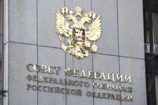 В Совфеде призвали ЕС вместо угроз осудить пиратство Украины в Азовском море