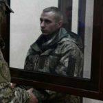 Адвокаты украинских моряков обжалуют арест