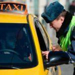 Нарушителям ПДД не место в такси: власти предлагают ввести черные списки водителей