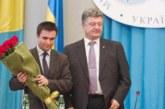 СМИ нашли в России родственников Порошенко и Климкина