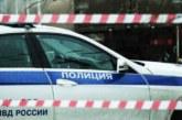 В Подмосковье обнаружили тела пяти человек