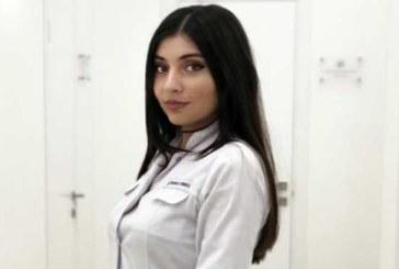 Диана Гарунова