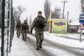 Блицкриг Киева-2018: Донбасс спасет только контрудар в течение суток