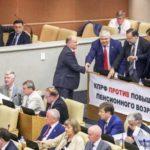 Пенсионная реформа расщепила ядро Путина