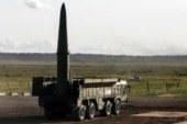 Чем российская 9М729 так напугала США, что они бегут из ДРСМД