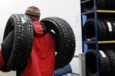 Закрывшийся завод Goodyear раздает сотрудникам покрышки